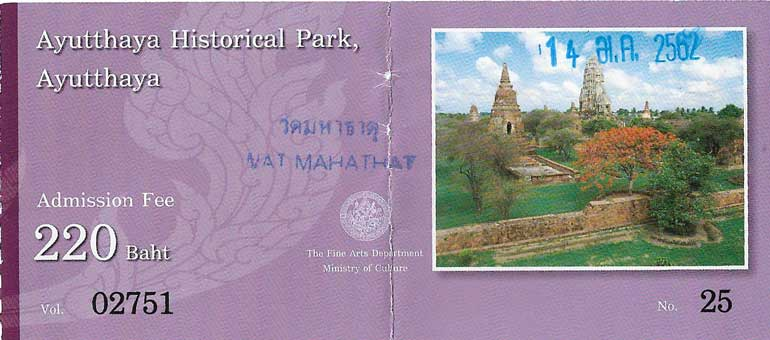 ayutthaya-temple-pass