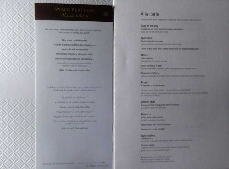 Qatar Airways QSuite Menu