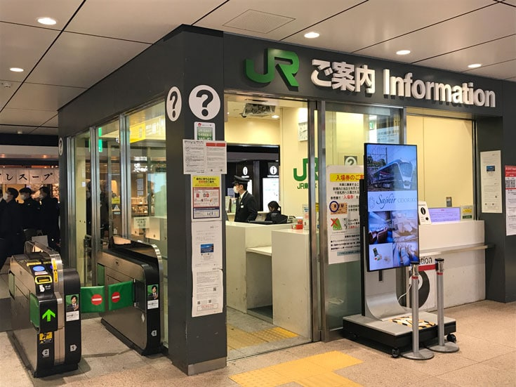 JR-manned-ticket-gate with guards