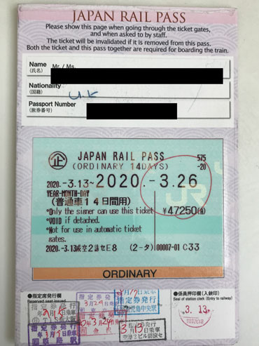 back or jr pass showing ticket